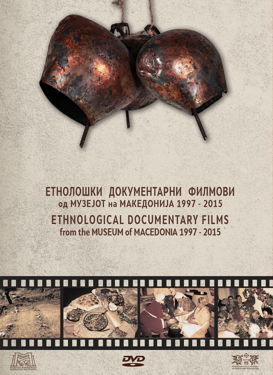 Интервју со Владимир Боцев, етнолог