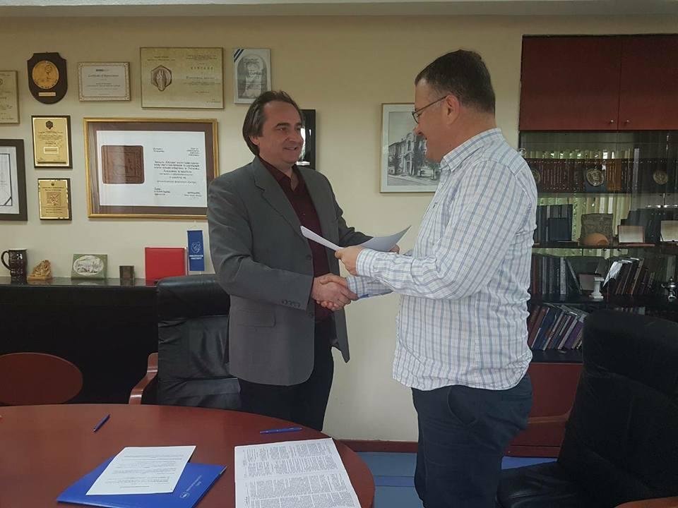 Филозофски факултет - Скопје потпиша Меморандум за соработка со НУ Музеј на Македонија