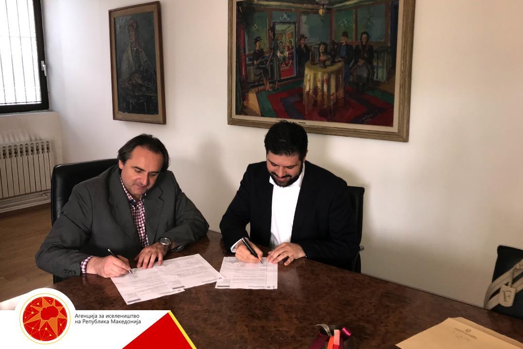 Меморандум за соработа, со цел за промоција на македонската култура и историја