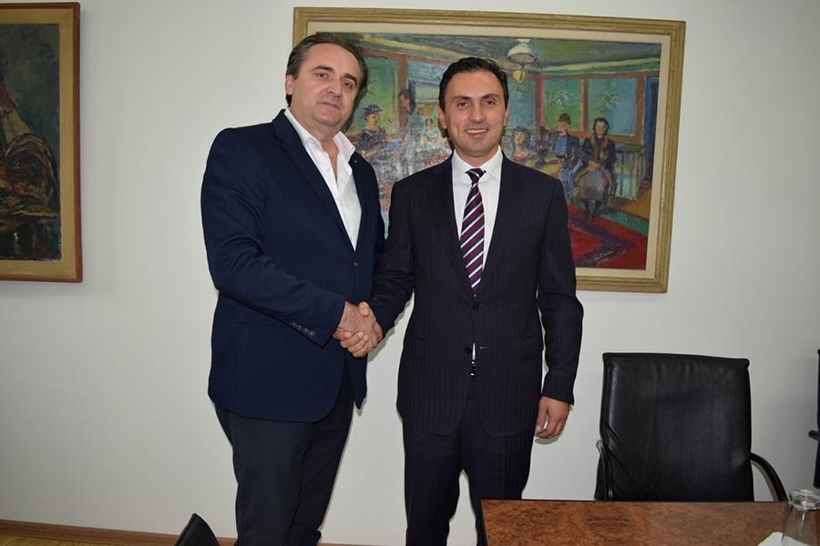 Проект Етнолошко истражување на Шопската етничка област во Македонија